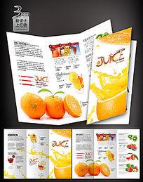 鲜榨水果汁三折页设计