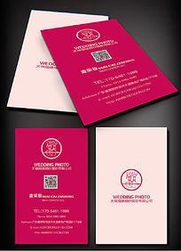 粉色婚纱摄影名片模板