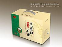 简约大米包装箱设计