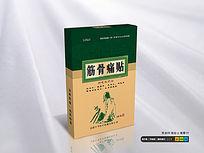 筋痛膏药包装盒设计 CDR