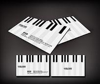 卡农钢琴培训班名片模板