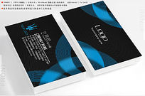 蓝黑色装饰公司名片设计