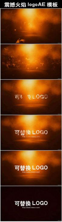 震撼火焰logo演绎AE模板