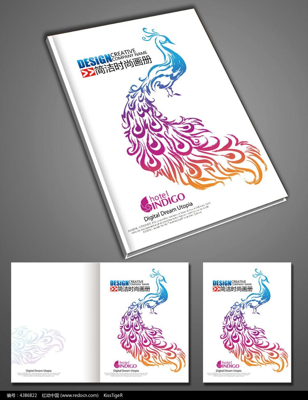手绘杂志的封面设计