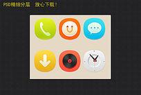 春天浪漫手机icon图标