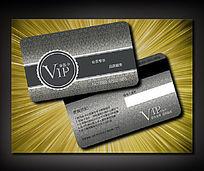 高档银灰色商业VIP卡模板