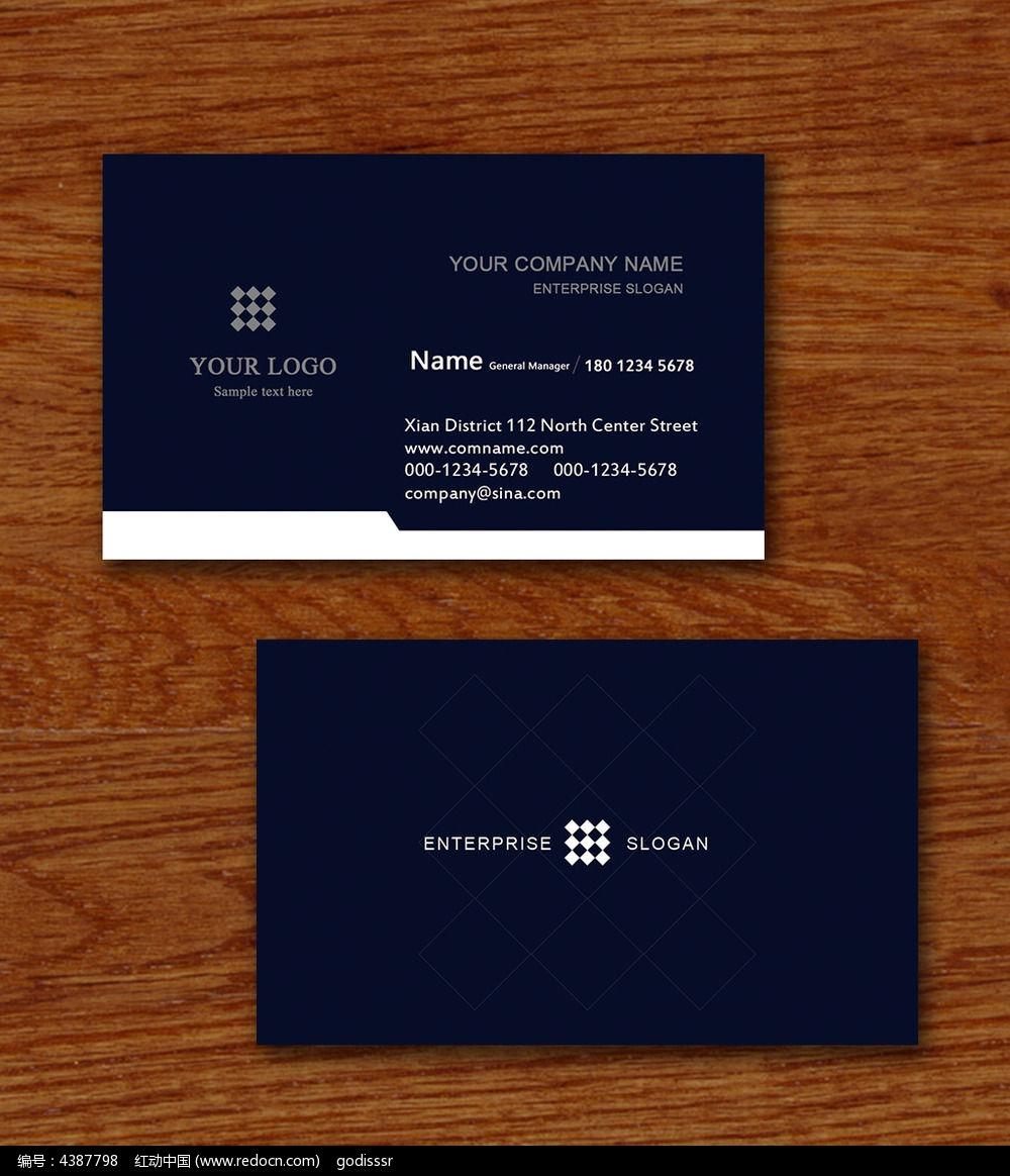服装名片 纺织品名片 商务名片 商业名片 销售名片 经理名片 业务员
