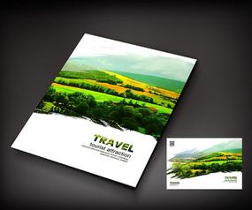 简约旅游景点画册封面设计