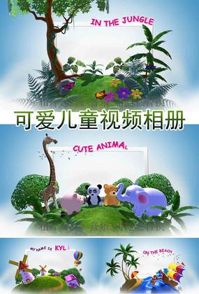 可爱儿童成长视频相册AE模板