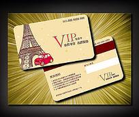 可爱小汽车VIP卡设计