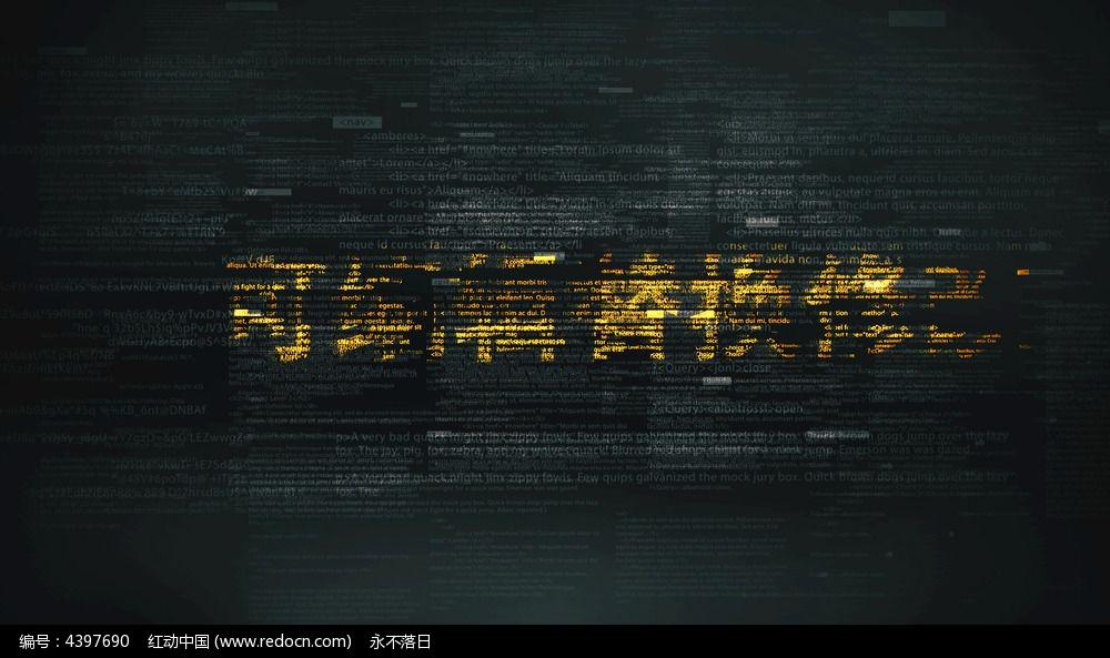 科技感文字logo动画片头模板