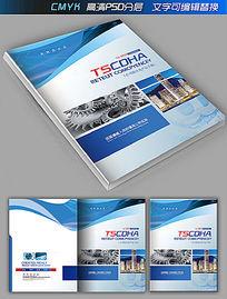 蓝色科技商务画册封面