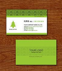 绿色环保林木业名片