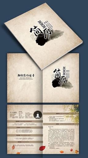 墨点中国风个人简历设计 PSD