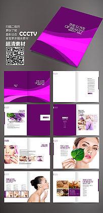 时尚紫色美容画册设计