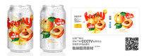 水蜜桃饮料包装罐设计