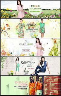 淘宝夏季女装全屏轮播海报模板