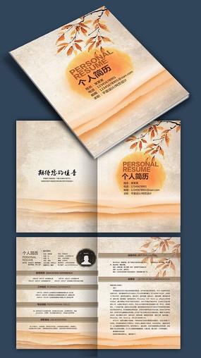 中国风个人简历设计 PSD