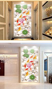 3D水中鱼荷花鹅卵石玄关装饰画