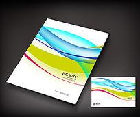 简约产品手册封面模板