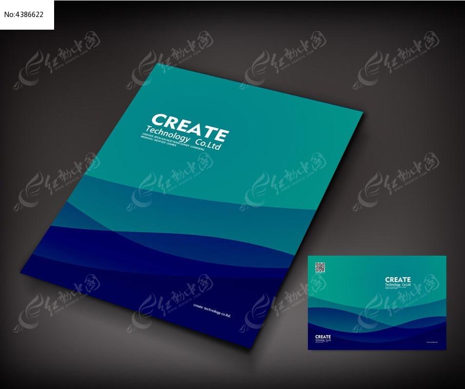 简约广告册封面设计图片