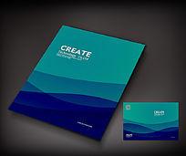简约广告册封面设计