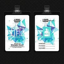 蓝色创意立体工作证设计