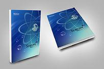 蓝色商务科技画册封面模板