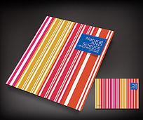 时尚条纹画册封面模板
