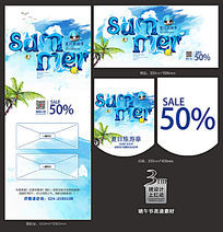 summer旅游海报设计