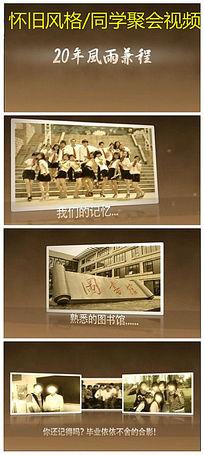 学生毕业纪念电子相册视频