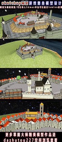 游戏堡垒3d模型设计