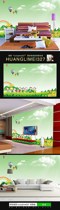 儿童房卡通田园背景墙装饰壁画