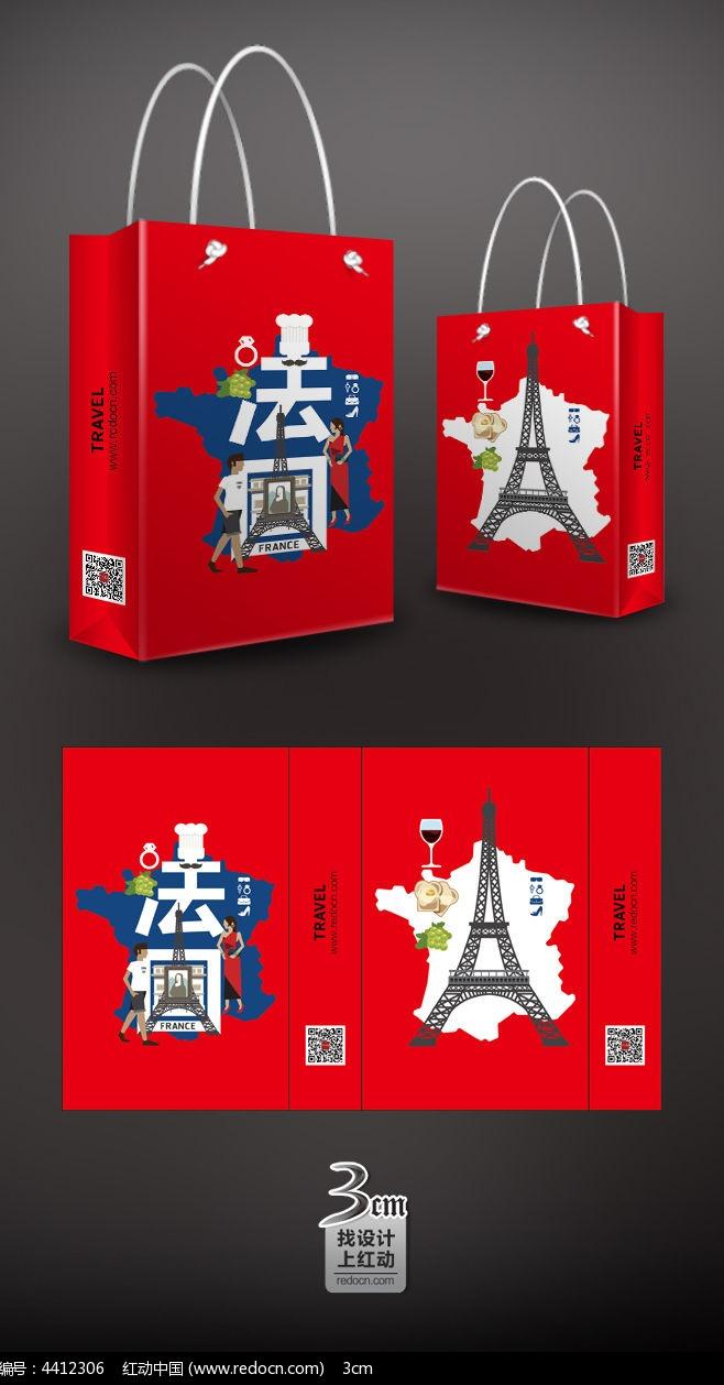 原创设计稿 包装设计/手提袋 手提袋 法国旅游手提袋设计  请您分享图片
