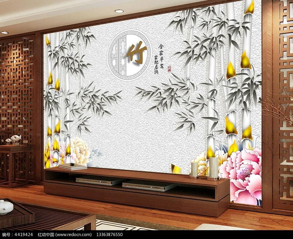 手绘牡丹花电视背景墙
