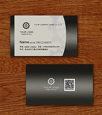 黑白金属大型工程机械零配件名片psd模板