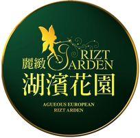 湖滨花园楼盘logo设计