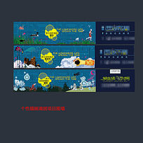 湖景地产围墙广告