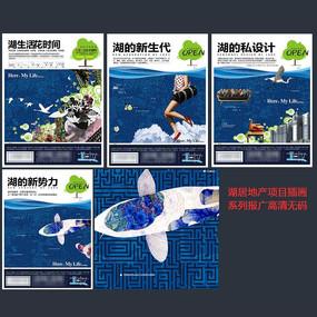 湖居手绘系列报广