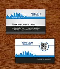 简单大气蓝色房地产楼市二维码名片PSD模板
