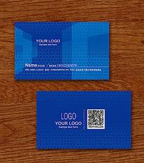 简约蓝色科技电脑IT名片PSD名片模板