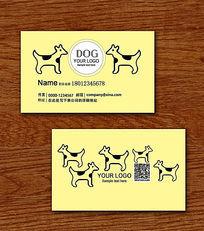 可爱斑点狗宠物店名片PSD模板