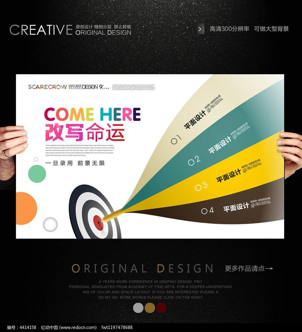 室内设计师v人防人防郑州海报建筑设计院图片