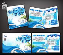 夏季旅游折页设计