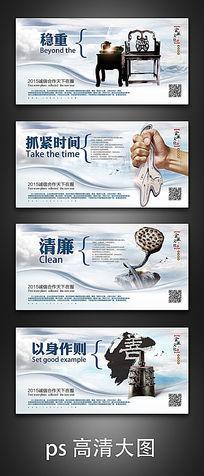 新企业文化口号海报模板
