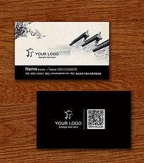 中国风水墨建筑名片设计