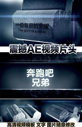 2015震撼AE视频AE片头