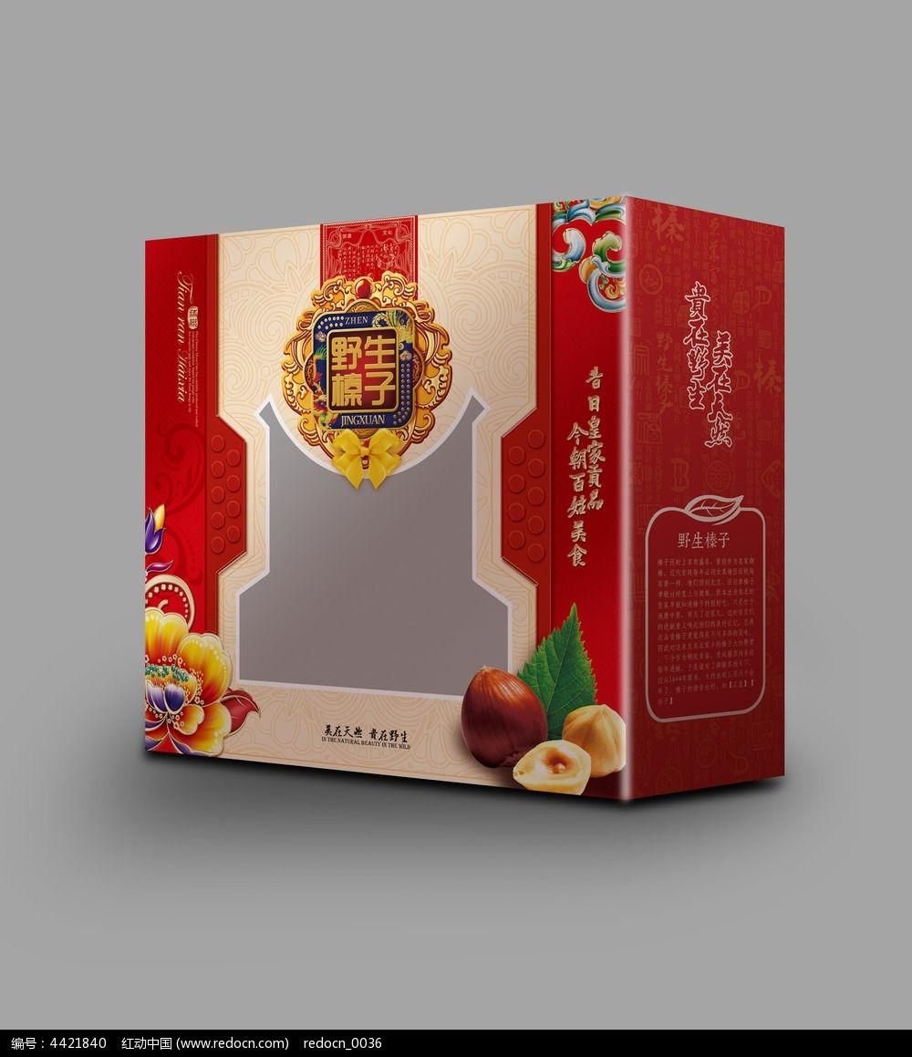 干果包装礼盒设计图片