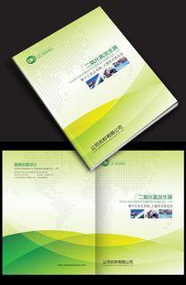 绿色简洁封面设计