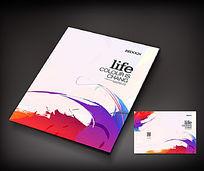 水彩宣传册封面设计